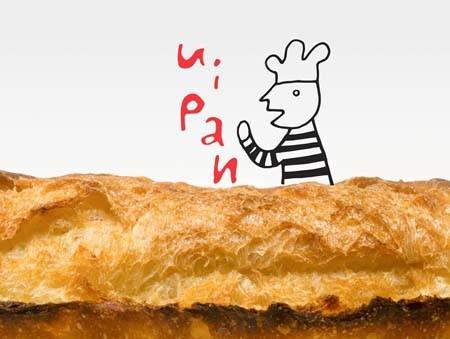 9/11 uipanのパン販売
