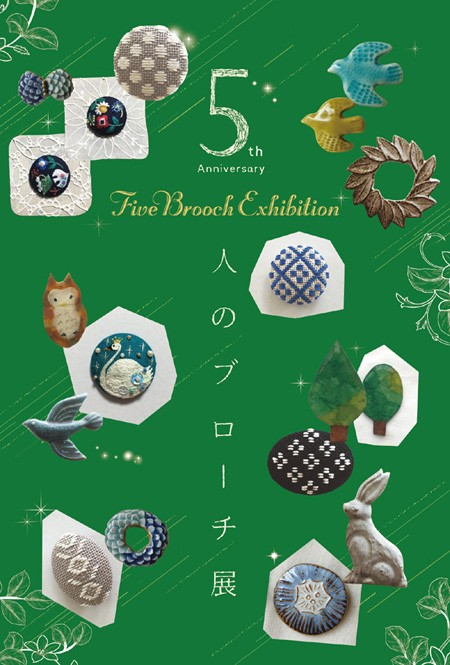 five_brooch_omote01