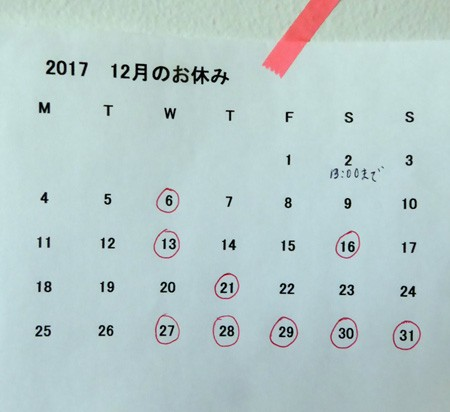 20171201-2