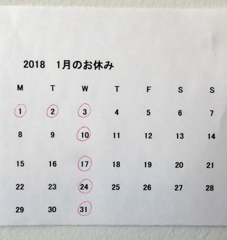 20171226-4