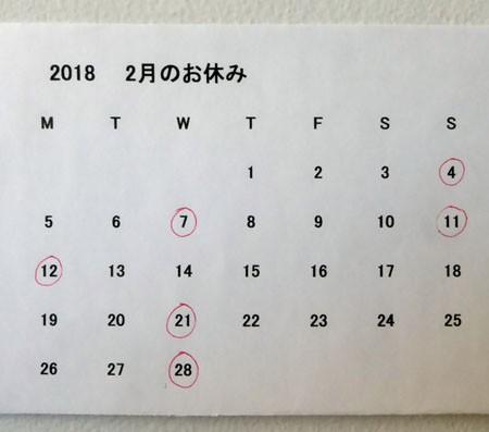20180130-2