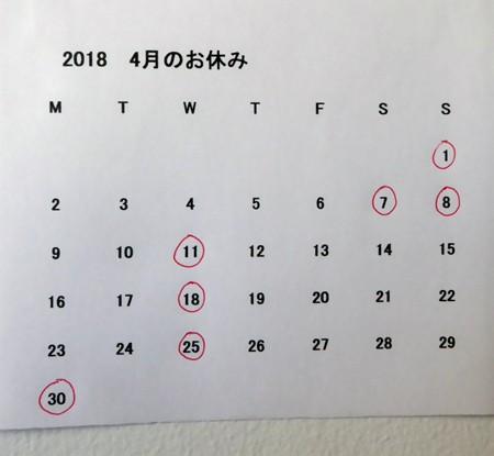20180329-2