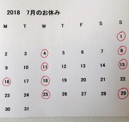 20180629-2