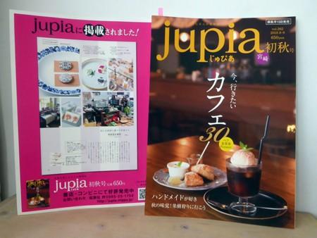 jupia 初秋号