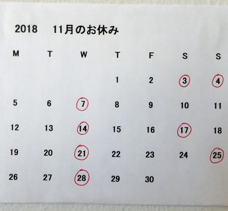 20181029-2