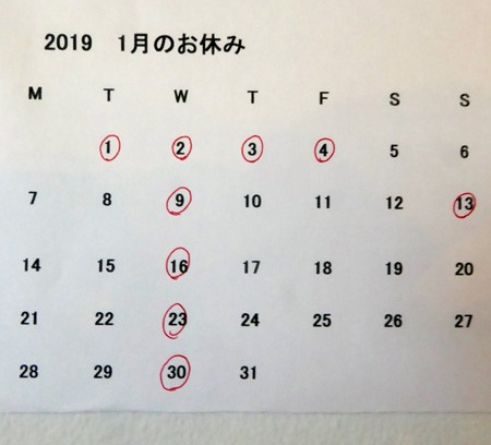 20181227-2