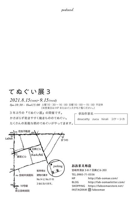 20210708_02